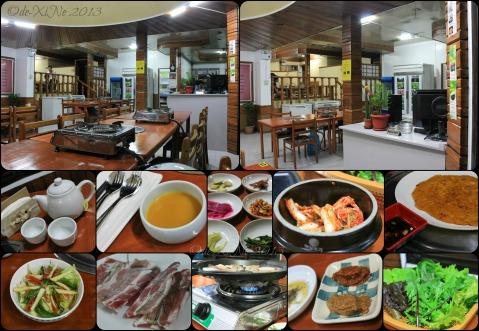 Wellbeing Ssambap Korean Restaurant ssambap C