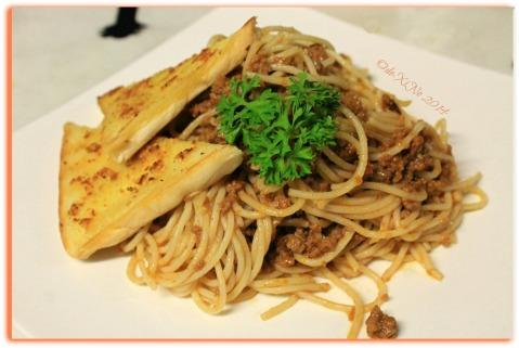 Reverie Resto-Lounge Baguio 2014 house bolognese pasta