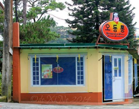O Dong Tong Samgyeopsal House Korean Restaurant Baguio 2014