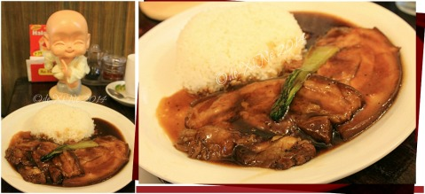 Mei Hwa Chinese Restaurant and Deli Baguio  Hong Ma rice/pork belly braised in soy sauce