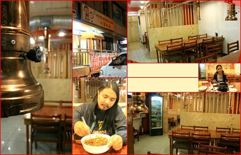 inside Hodori Noodle House Baguio