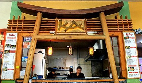 Baguio Ka Japanese Resto at CJH Filling Station menu 2014