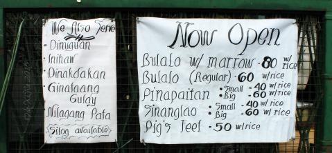 Baguio Bulaluhan sa Garahe (BSG) menu