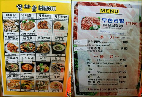 Baguio Ummason Korean Restaurant menu