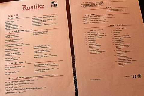 2016-02-16 Baguio Red Rustikz menu