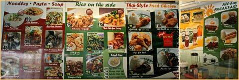 Baguio Daily Wok menu 2017