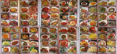 Baguio Zhong Guo Si Chuan Restaurant menu 2017