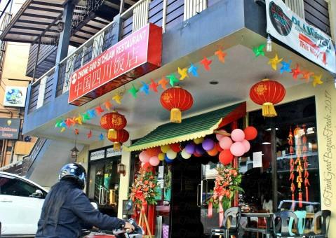 Baguio Zhong Guo Si Chuan Restaurant 2017