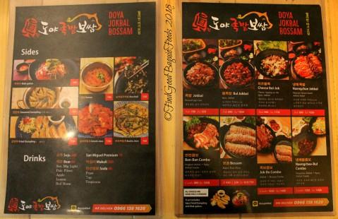 Baguio Doya Jokbal Bossam 2018 menu