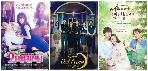 Korean drama - Oh My Ghost, Hotel Del Luna, Still 17/Thirty but Seventeen